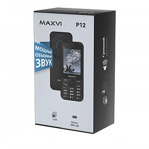 Maxvi P12 complect