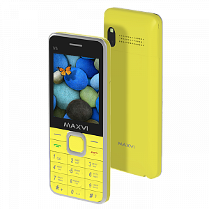 Maxvi V5 yellow
